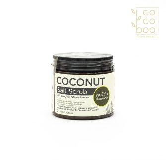 Натурален кокосов скраб за тяло