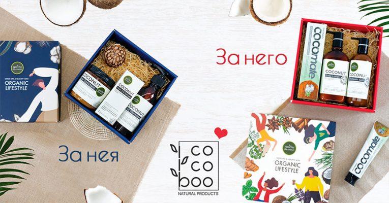 Подарък комплект за Свети Валентин