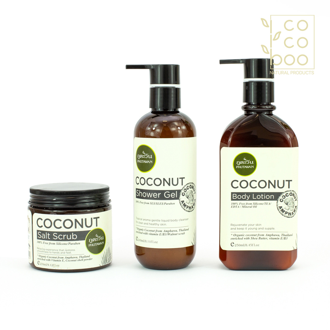 Луксозен натурален комплект с кокосов скраб, душ гел и лосион за тяло