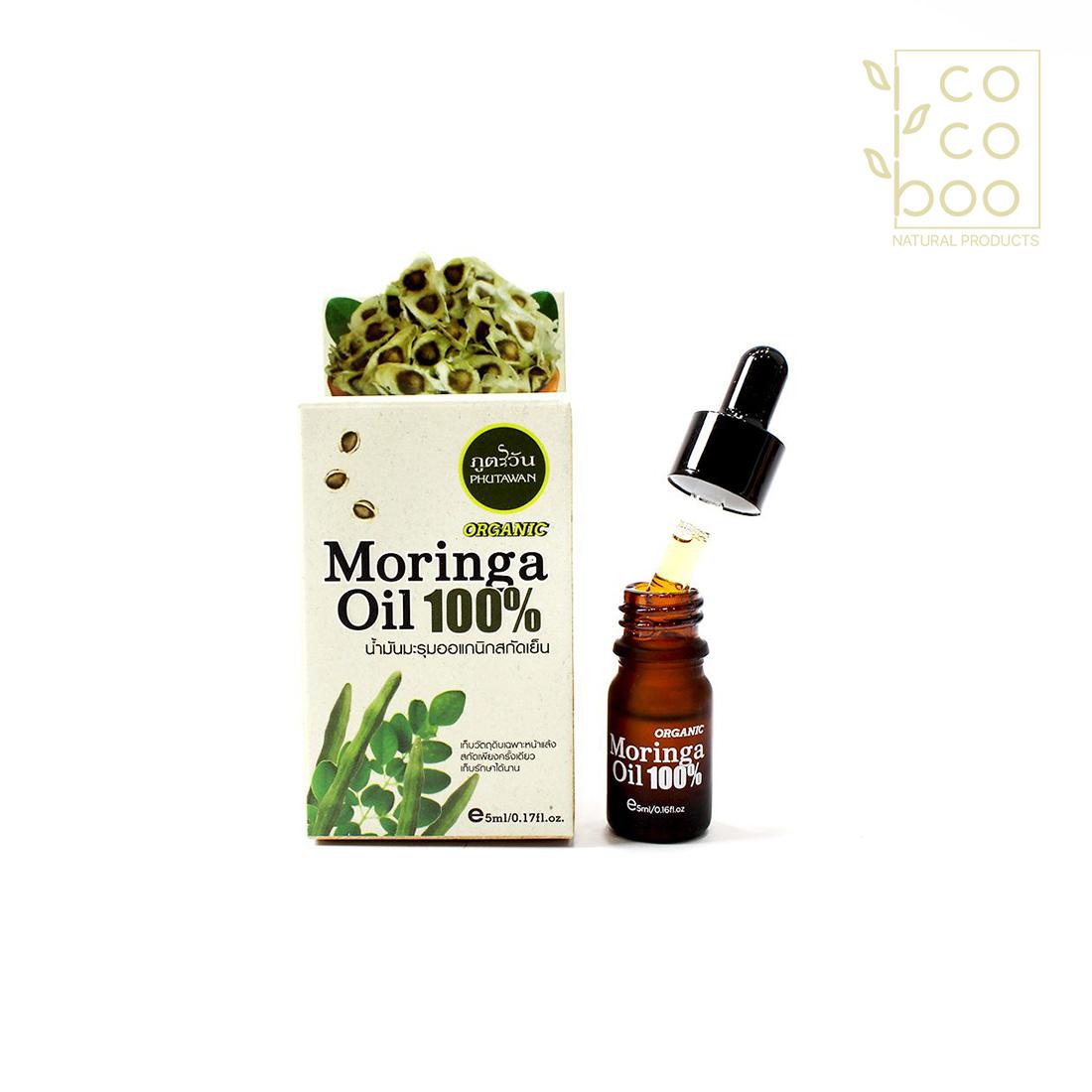 100% органично масло от моринга