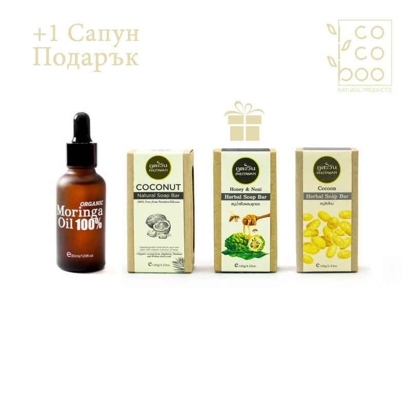 komplekt-organic-skin-food-800x80-promo