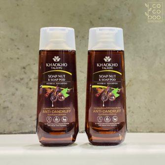 2-broq-shampoani-mycocoboo