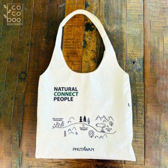 Чанта от 100% Натурален брезентов памук